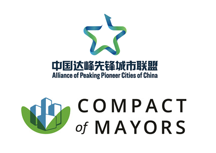 The Compact of Mayors, Alliance of Peaking Pioneer Cities sign MOU