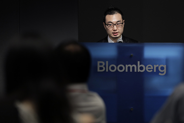 Bloomberg_CIS_Event_20161117_42