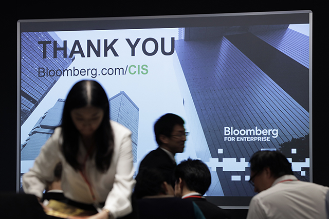 Bloomberg_CIS_Event_20161117_48