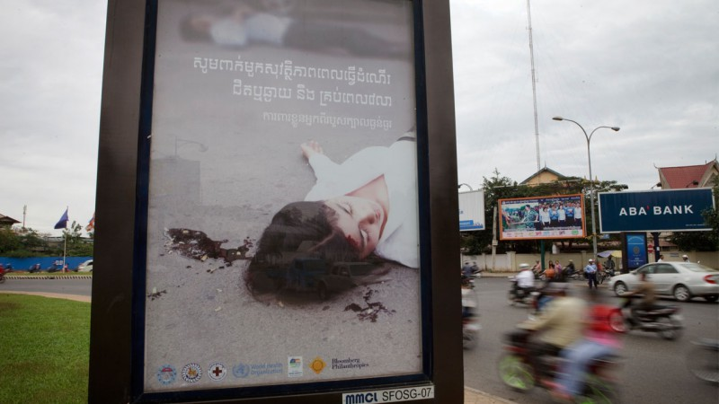 Bloomberg Philanthropies Global Road Safety Program-sponsored graphic billboard in Cambodia, where more than 1,800 people die of road traffic crashes every year.