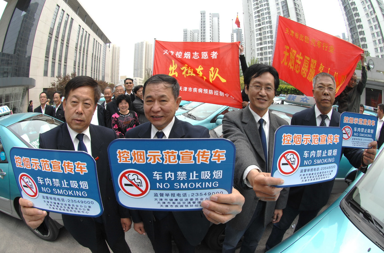 PublicHealth_Tobacco_4_China Smoke Free Taxis